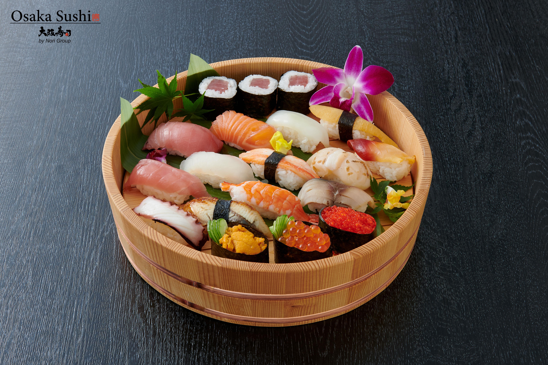 Sushi tổng hợp thượng hạng